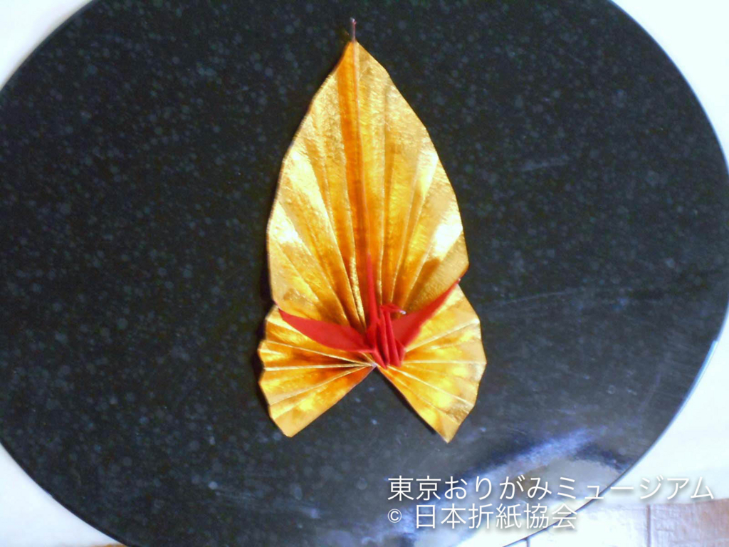 f:id:origami-noa:20171130131312j:plain