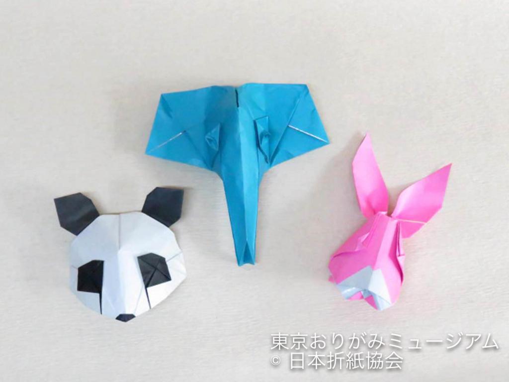 f:id:origami-noa:20171130131508j:plain