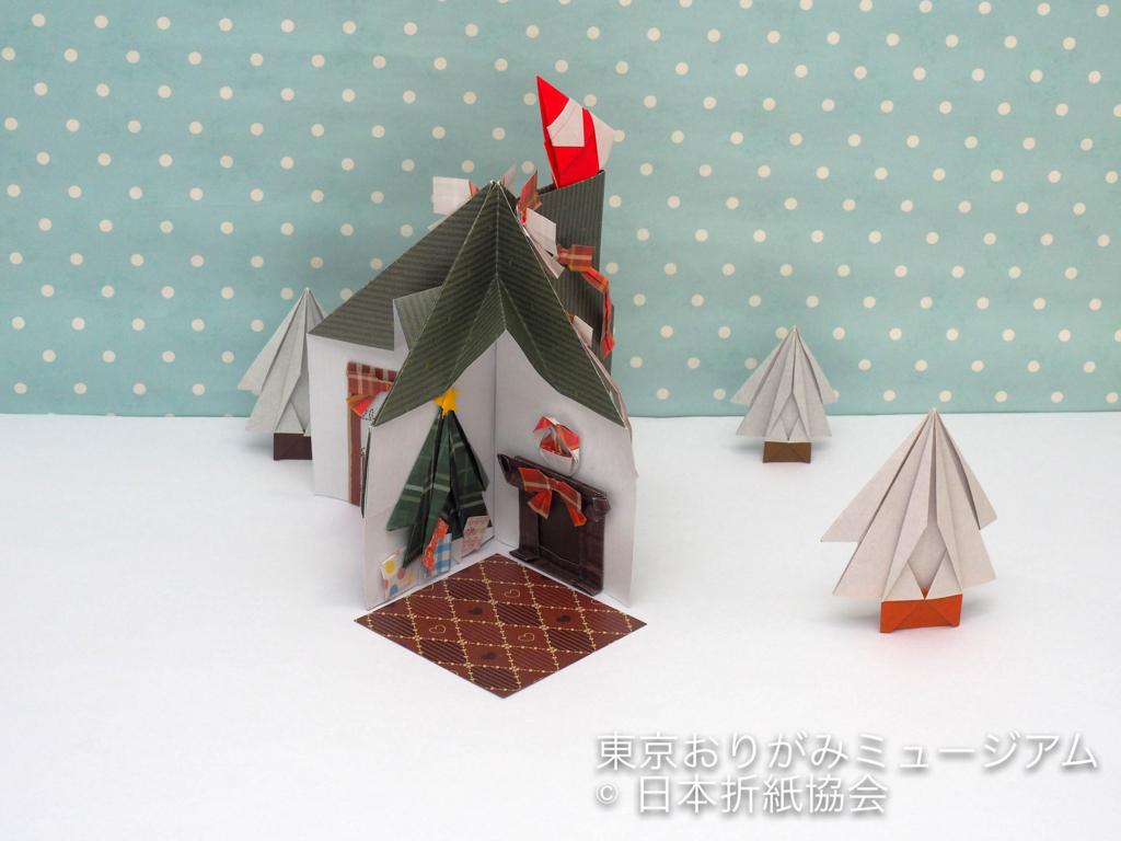 f:id:origami-noa:20171130180146j:plain