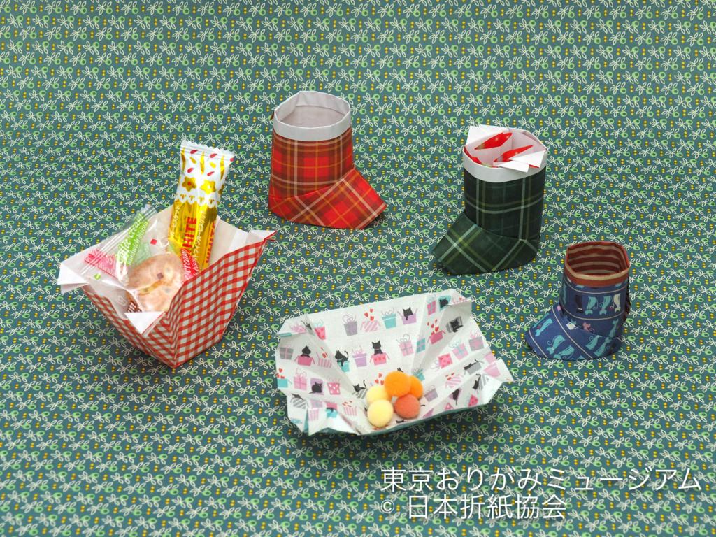 f:id:origami-noa:20171130180828j:plain