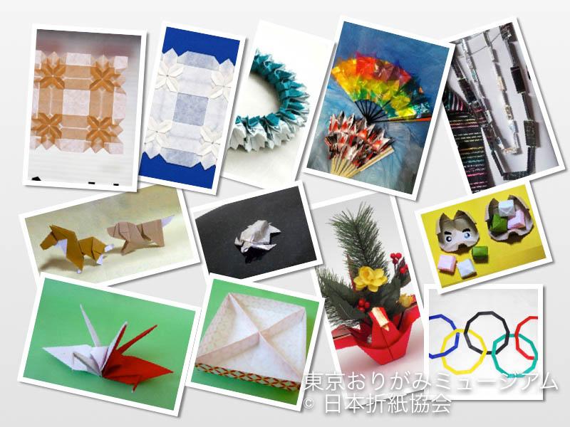 f:id:origami-noa:20171229141608j:plain