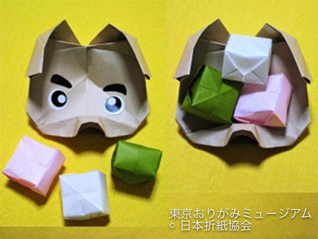 f:id:origami-noa:20171229142220j:plain