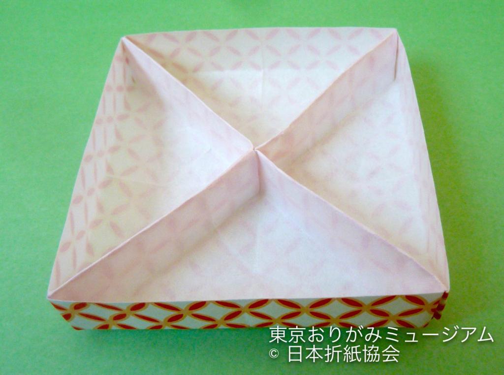 f:id:origami-noa:20171229144722j:plain