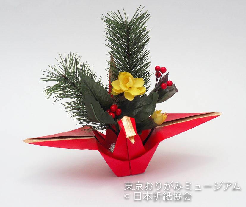 f:id:origami-noa:20171229145212j:plain