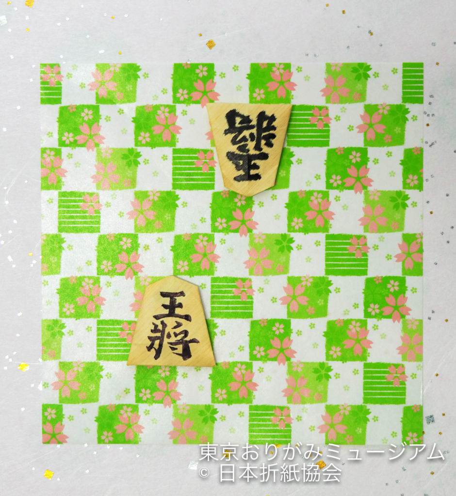 f:id:origami-noa:20180109174924j:plain