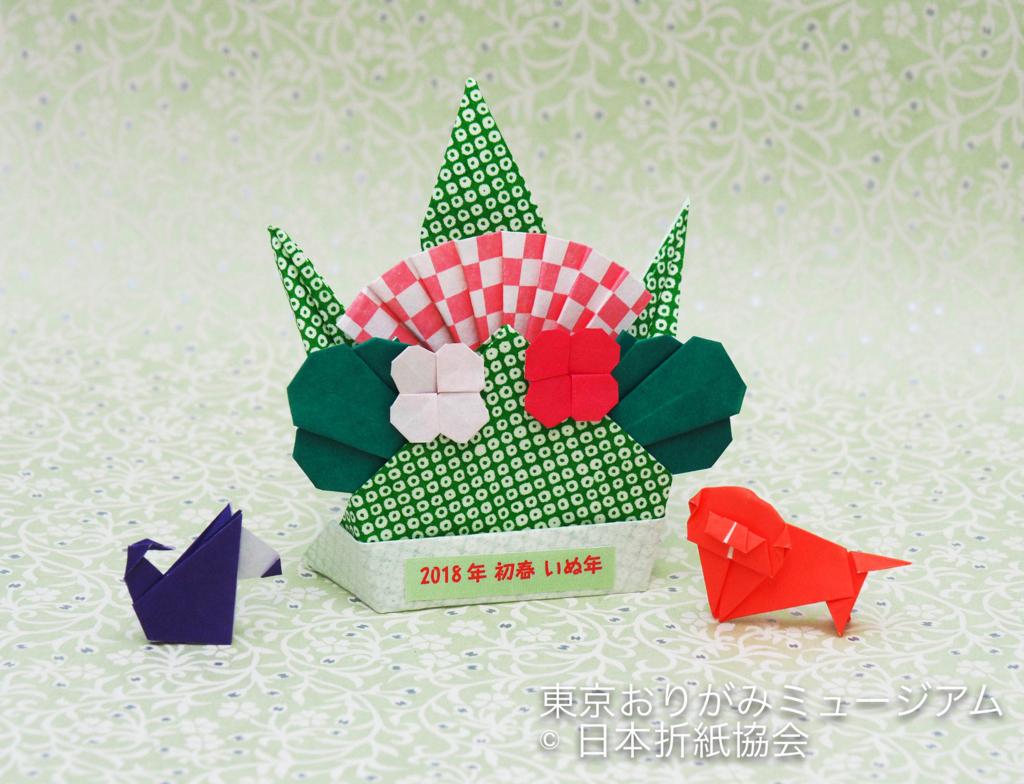 f:id:origami-noa:20180109175119j:plain