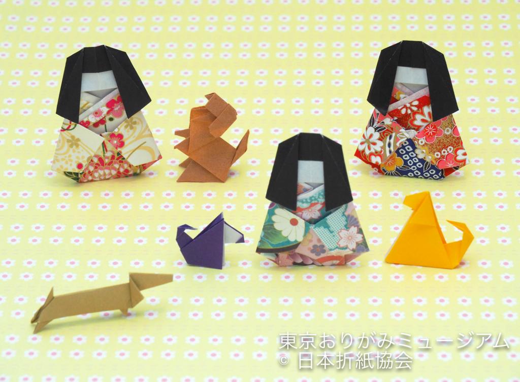 f:id:origami-noa:20180109175220j:plain