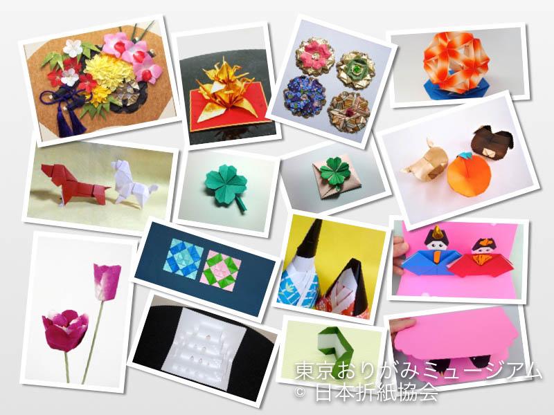 f:id:origami-noa:20180202095803j:plain