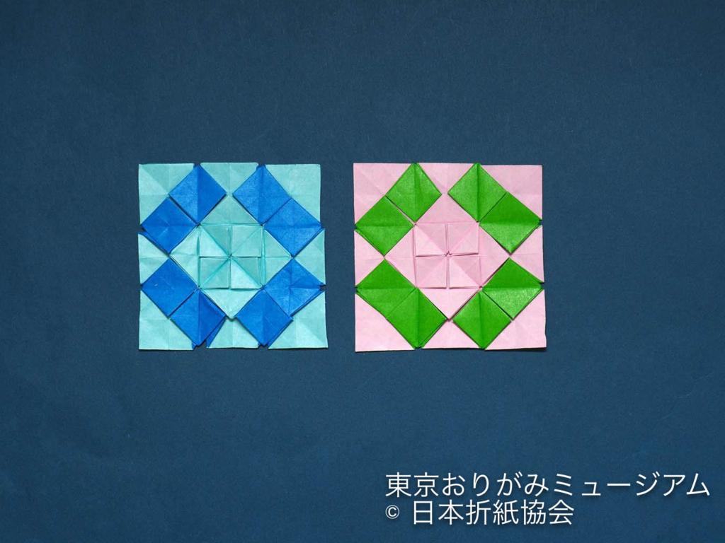 f:id:origami-noa:20180202101930j:plain