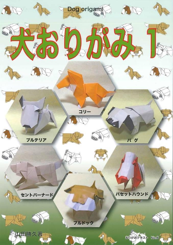 f:id:origami-noa:20180208121947j:plain