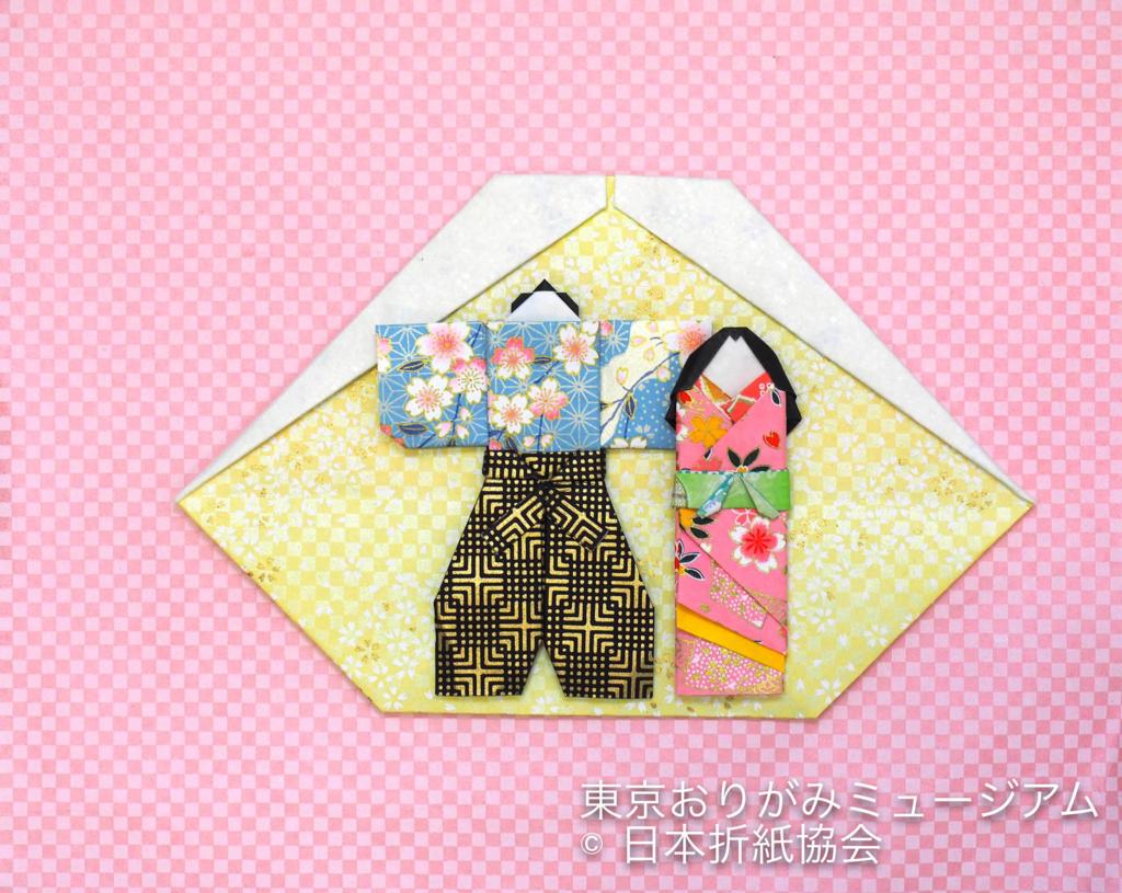 f:id:origami-noa:20180302115406j:plain