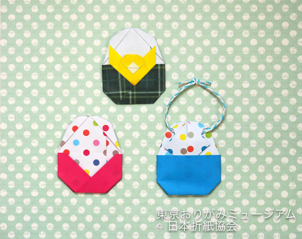f:id:origami-noa:20180302115646j:plain