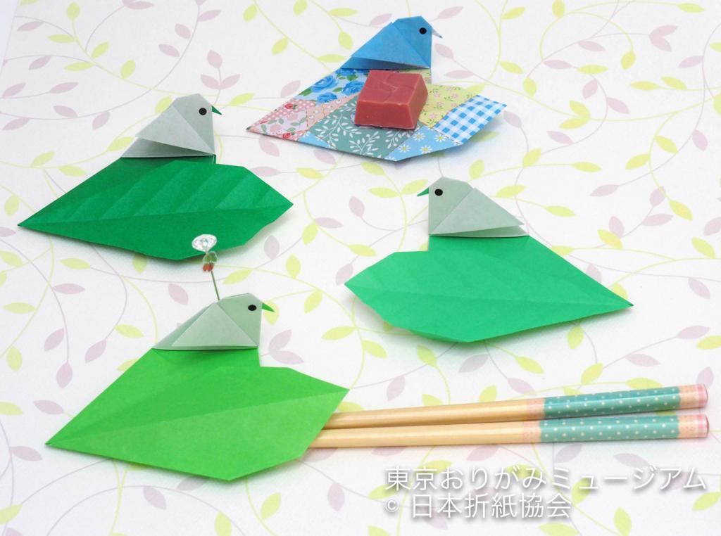 f:id:origami-noa:20180302115801j:plain