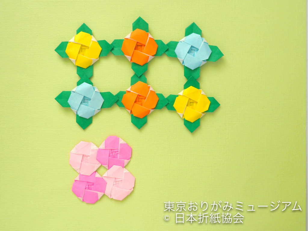 f:id:origami-noa:20180302115821j:plain