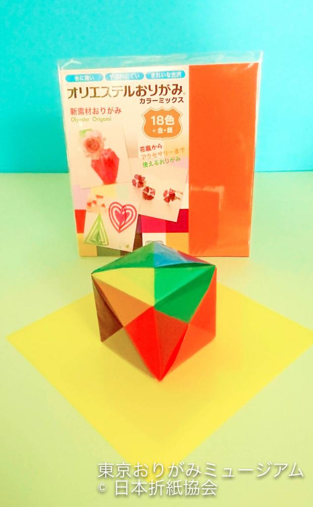 f:id:origami-noa:20180405115615j:plain