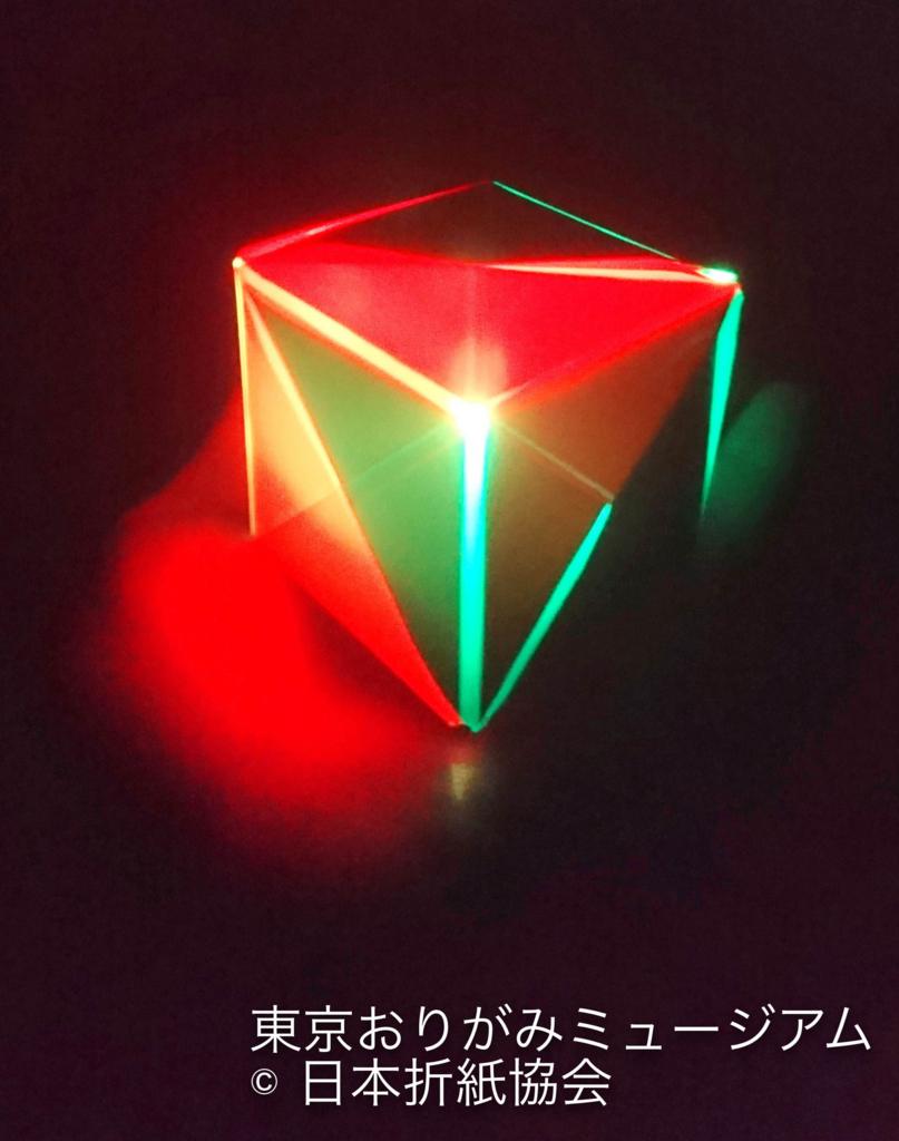 f:id:origami-noa:20180405115933j:plain