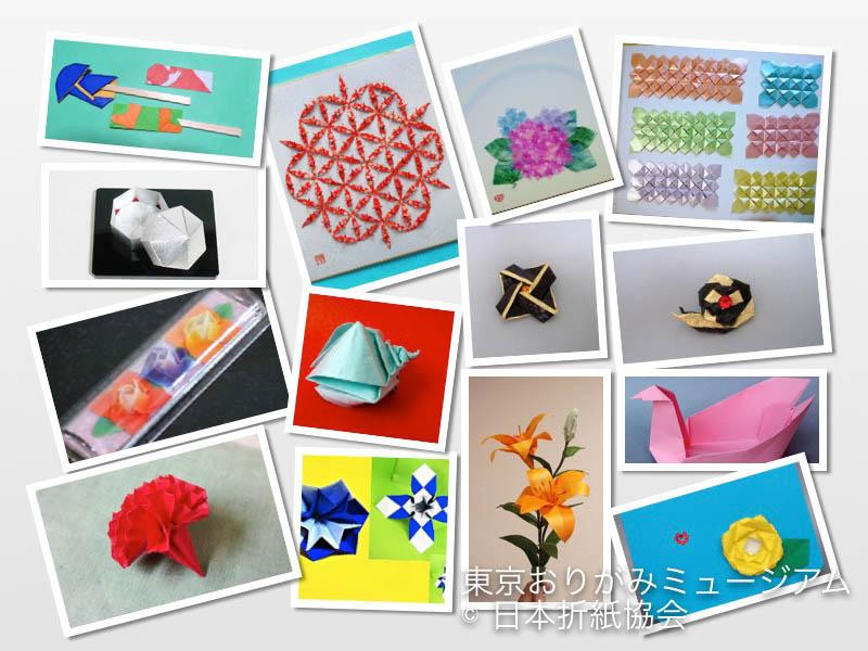 f:id:origami-noa:20180502164351j:plain