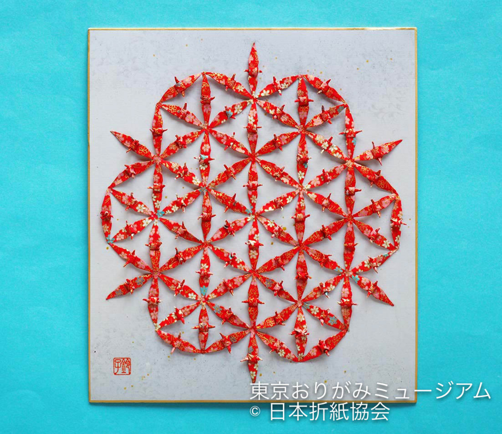 f:id:origami-noa:20180502165503j:plain