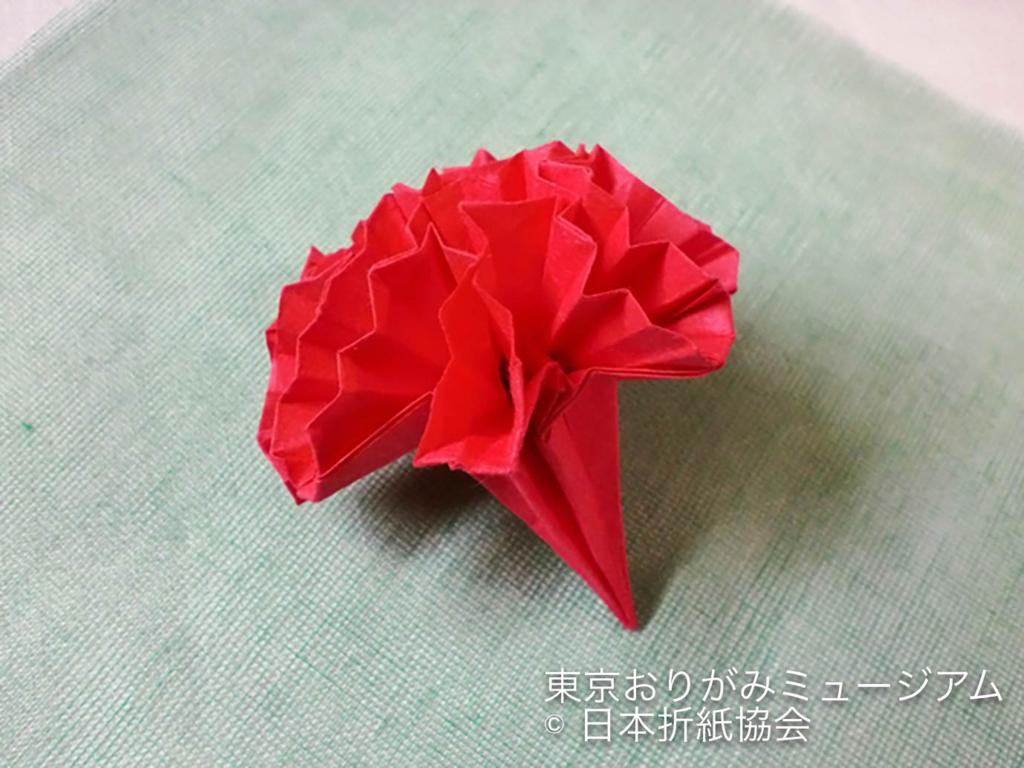f:id:origami-noa:20180502165654j:plain