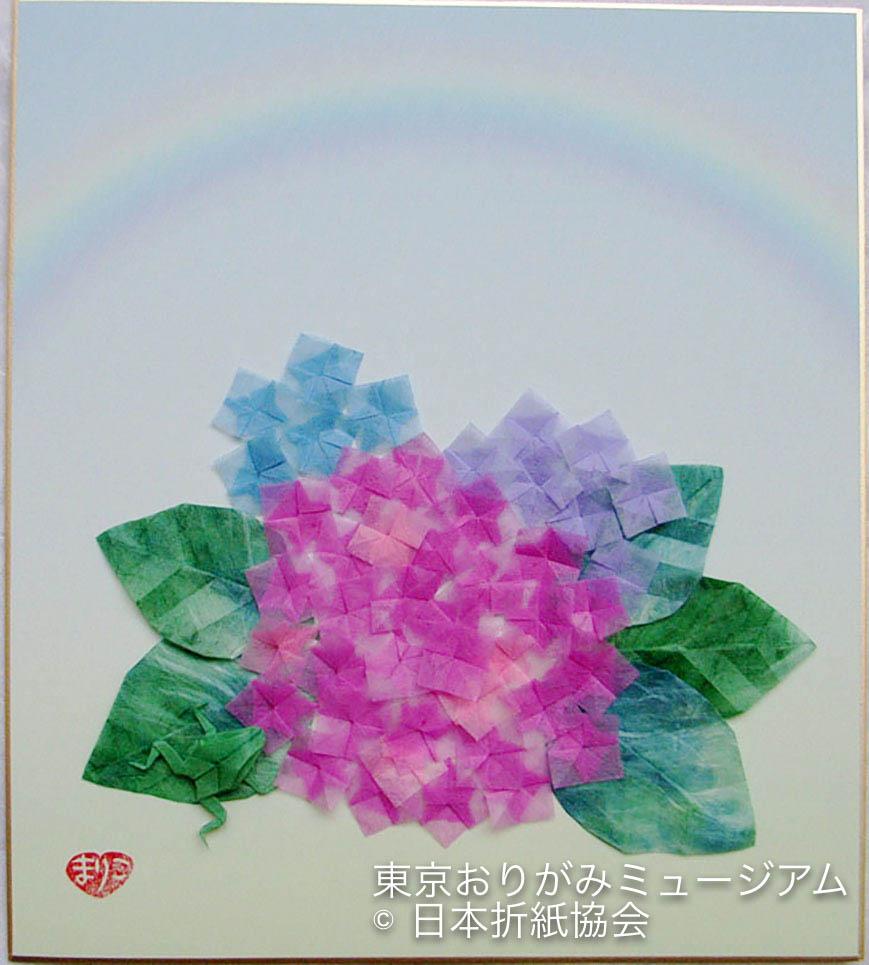 f:id:origami-noa:20180502171311j:plain