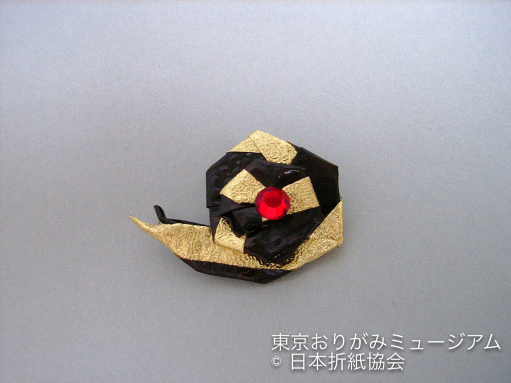 f:id:origami-noa:20180502171423j:plain