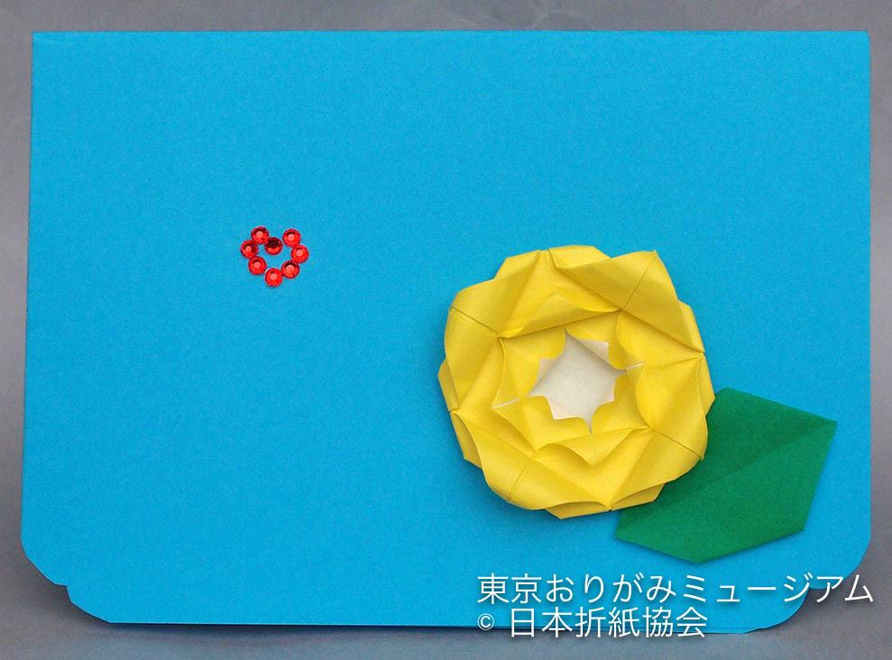 f:id:origami-noa:20180502172046j:plain