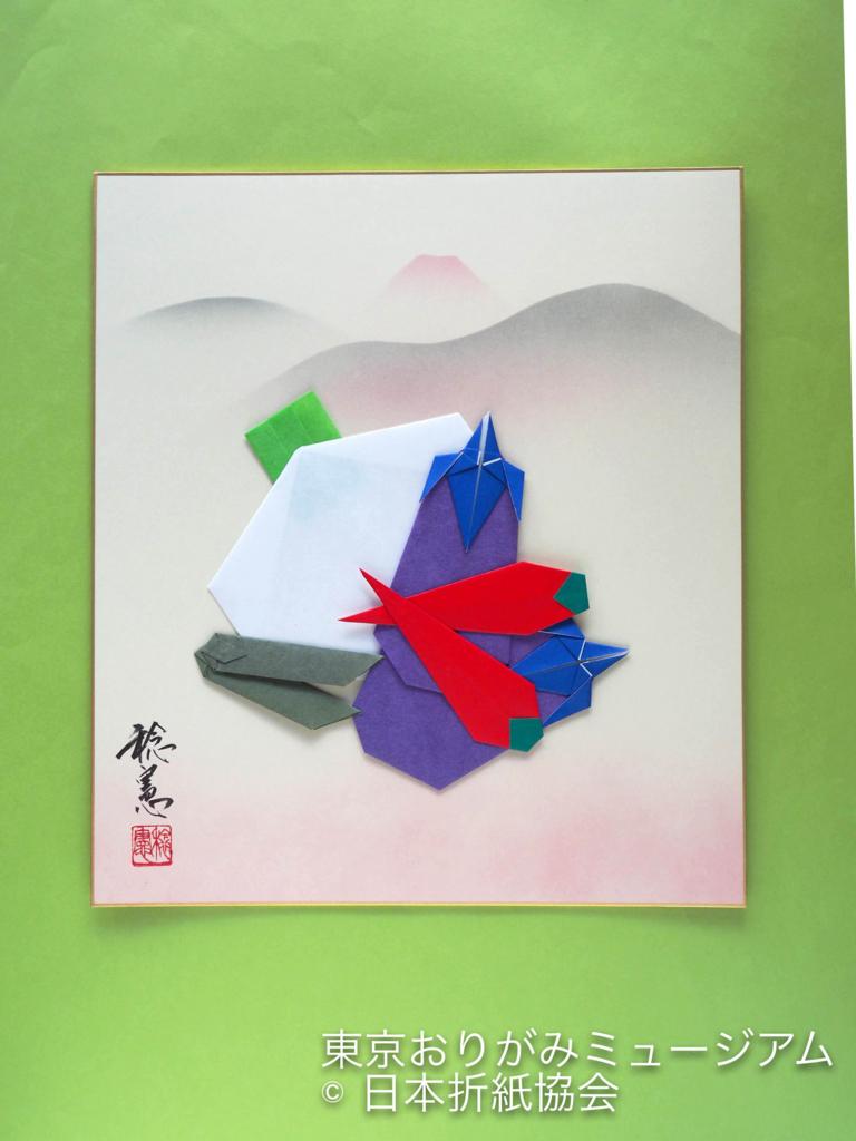 f:id:origami-noa:20180507140744j:plain