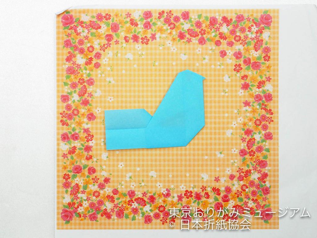 f:id:origami-noa:20180507141037j:plain