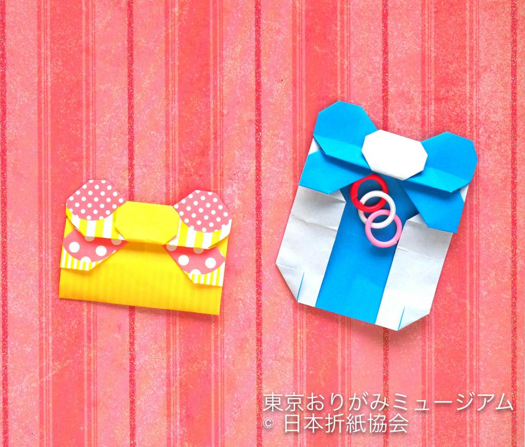 f:id:origami-noa:20180507141159j:plain