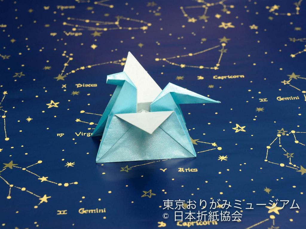 f:id:origami-noa:20180507141235j:plain