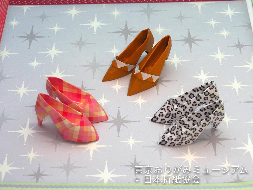 f:id:origami-noa:20180507141418j:plain