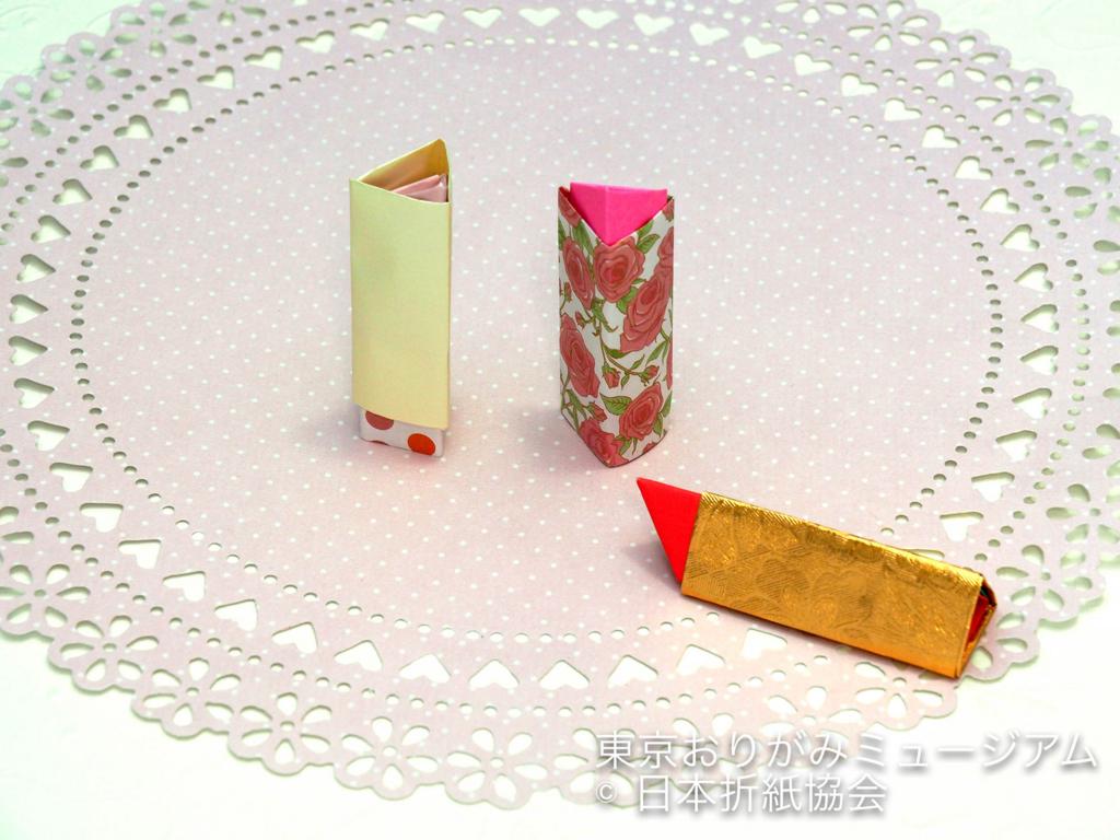 f:id:origami-noa:20180507141446j:plain