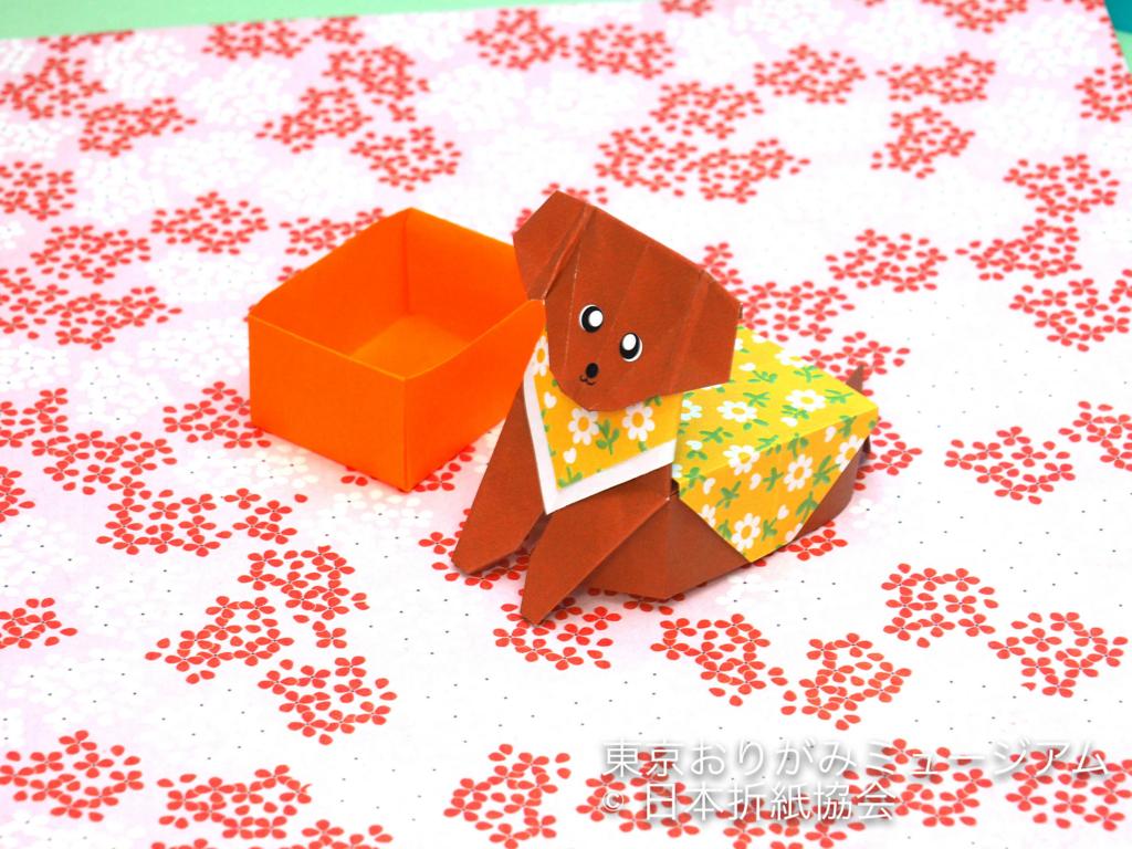 f:id:origami-noa:20180507142400j:plain