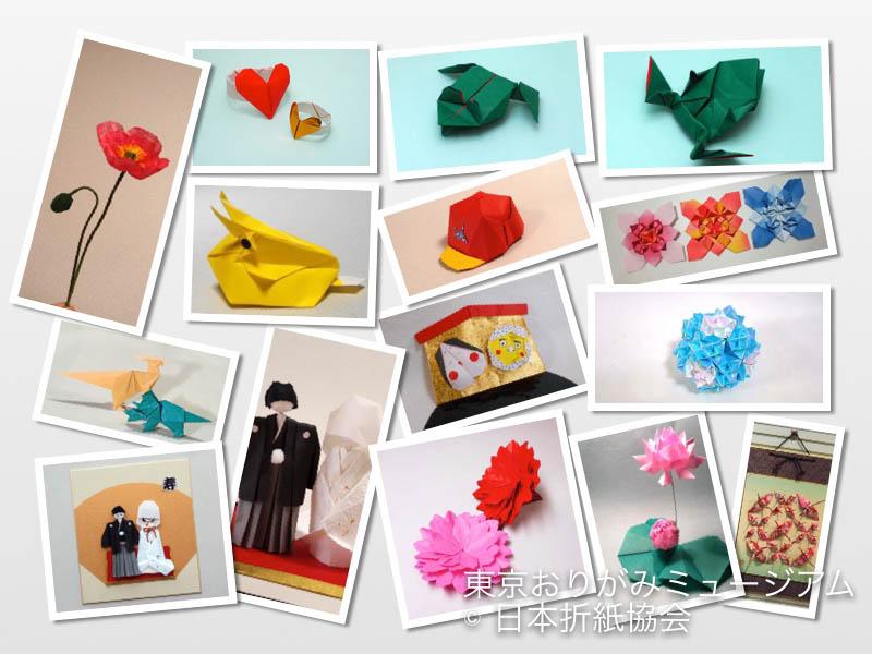 f:id:origami-noa:20180601143347j:plain