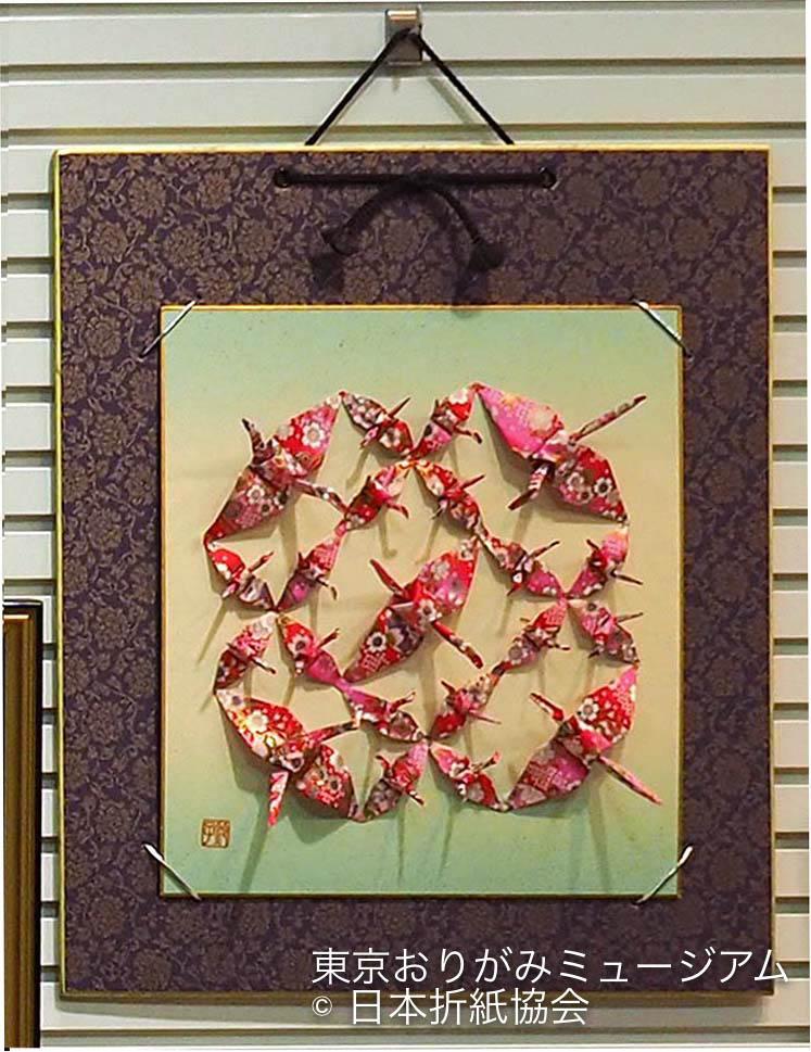 f:id:origami-noa:20180601145112j:plain