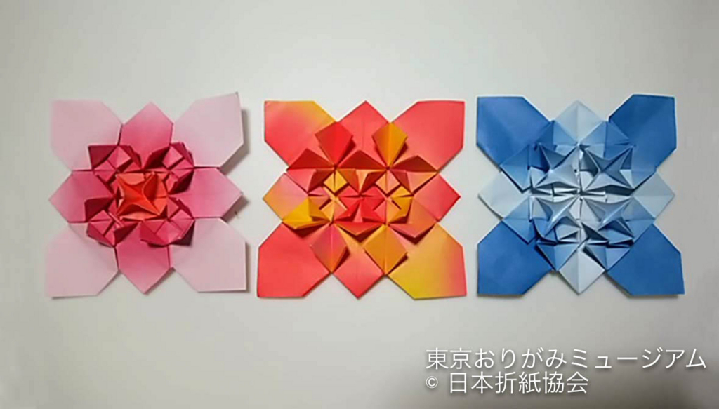 f:id:origami-noa:20180601145719j:plain