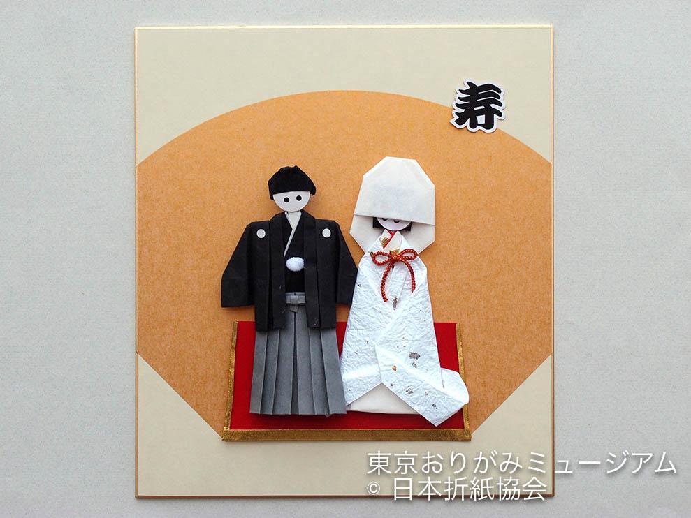 f:id:origami-noa:20180601150620j:plain