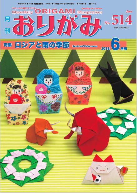f:id:origami-noa:20180605121222p:plain