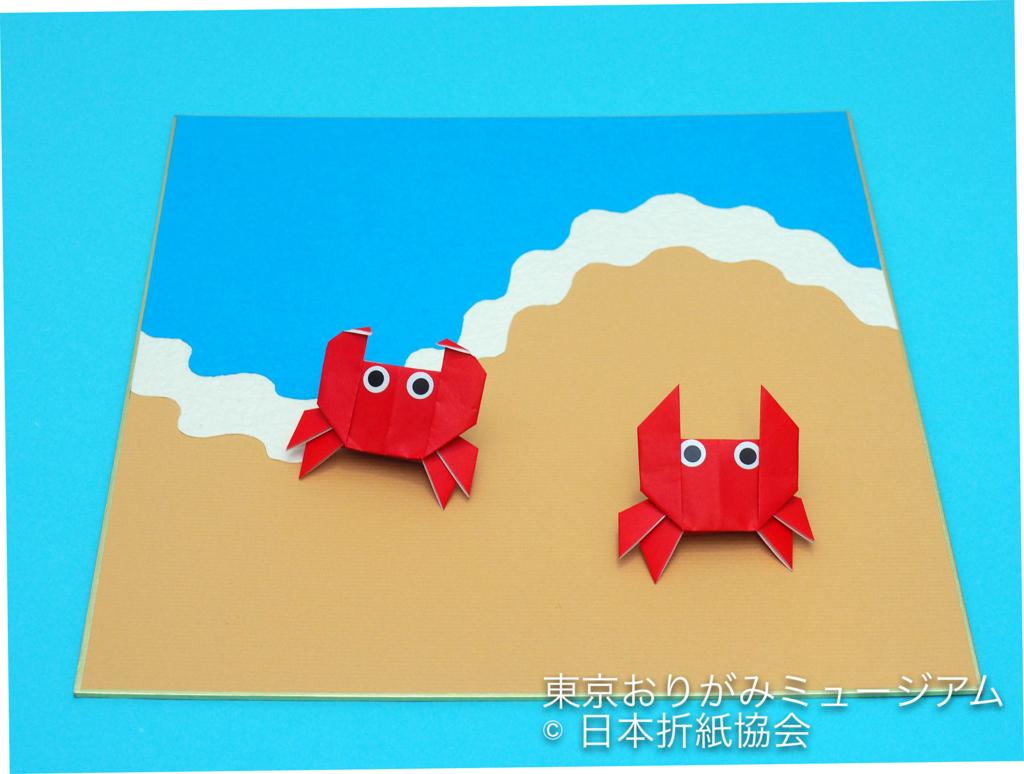 f:id:origami-noa:20180605121328j:plain