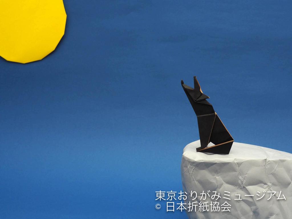 f:id:origami-noa:20180605121634j:plain