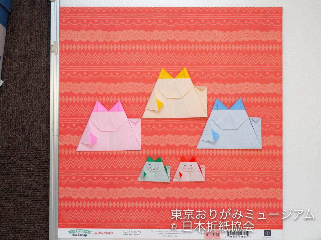 f:id:origami-noa:20180605121802j:plain