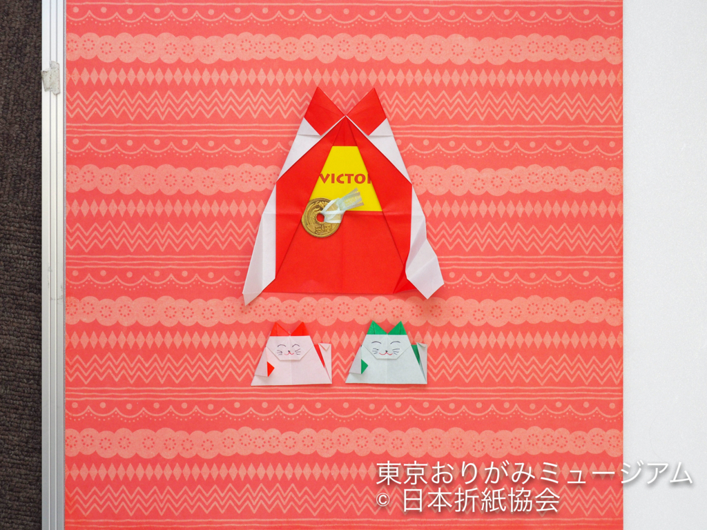 f:id:origami-noa:20180605121828j:plain