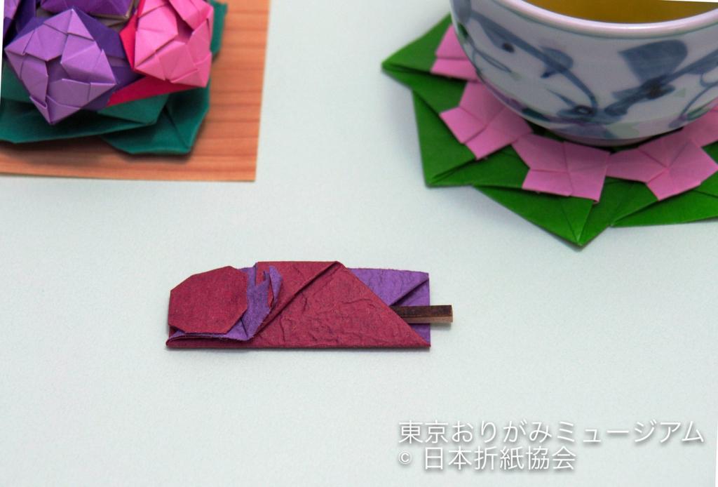 f:id:origami-noa:20180605161023j:plain