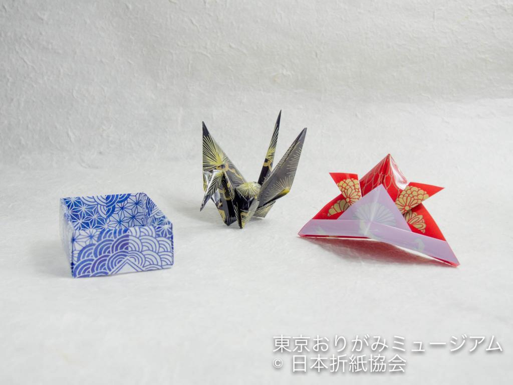 f:id:origami-noa:20180621120033j:plain