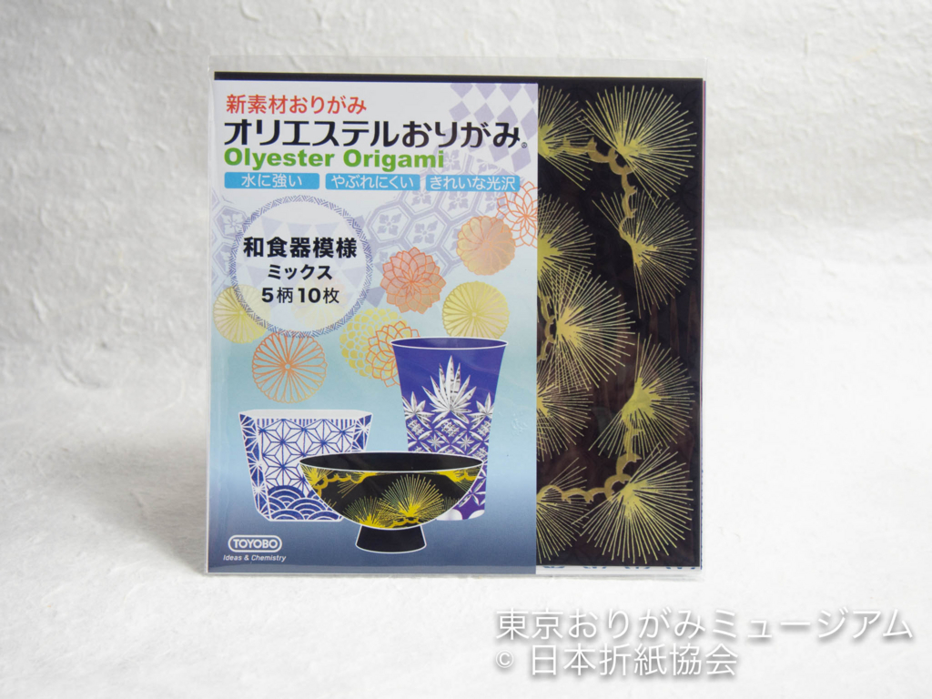 f:id:origami-noa:20180621120438j:plain