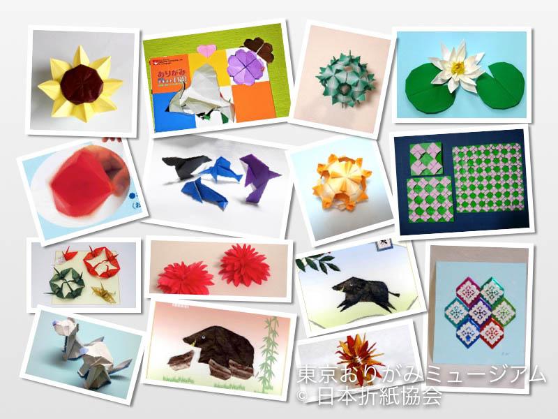 f:id:origami-noa:20180629125349j:plain