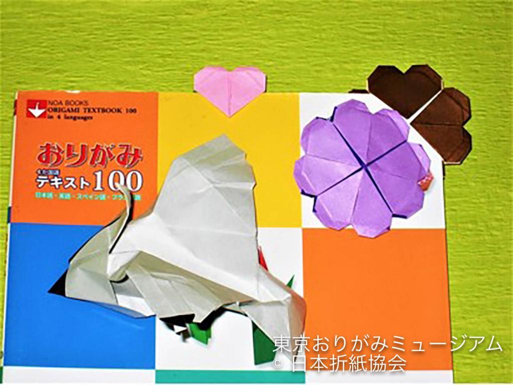 f:id:origami-noa:20180629140706j:plain