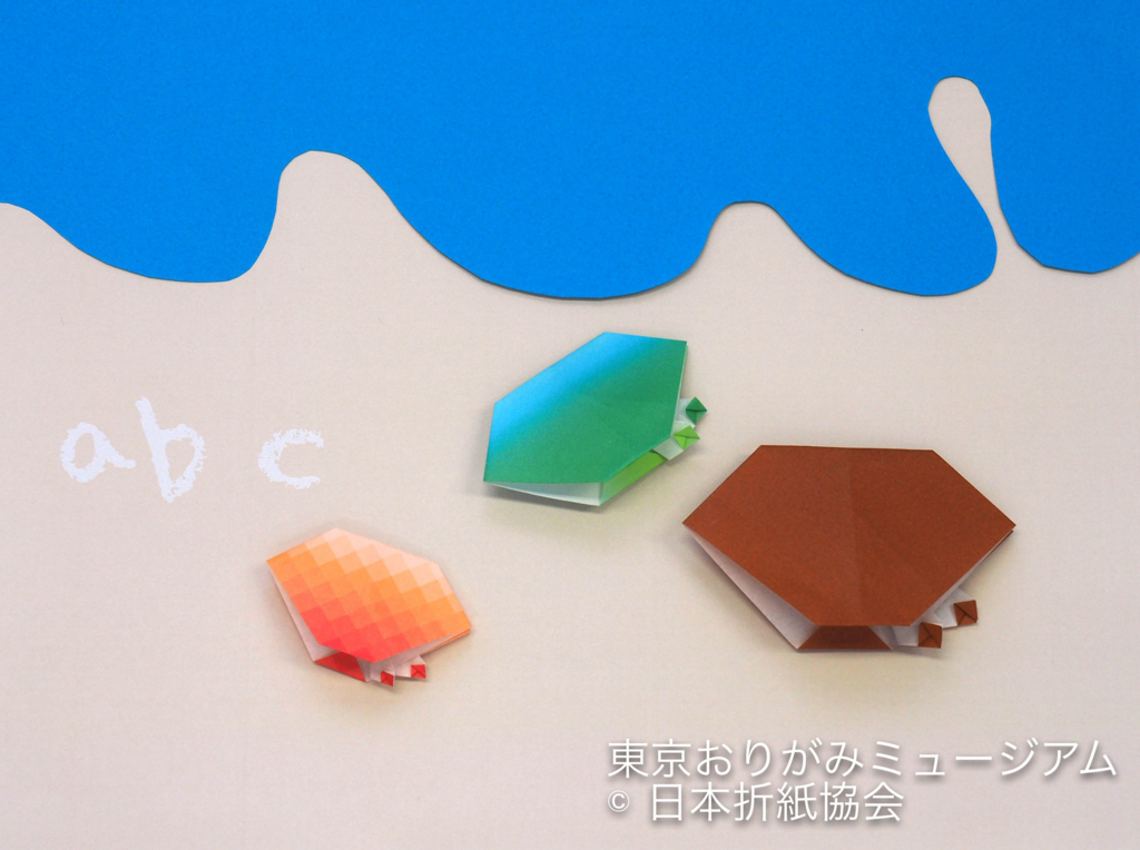 f:id:origami-noa:20180703162457j:plain