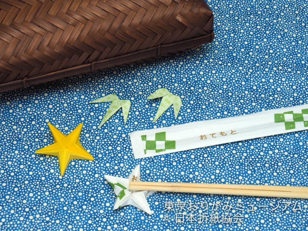 f:id:origami-noa:20180703162624j:plain