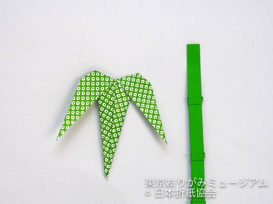 f:id:origami-noa:20180703162749j:plain